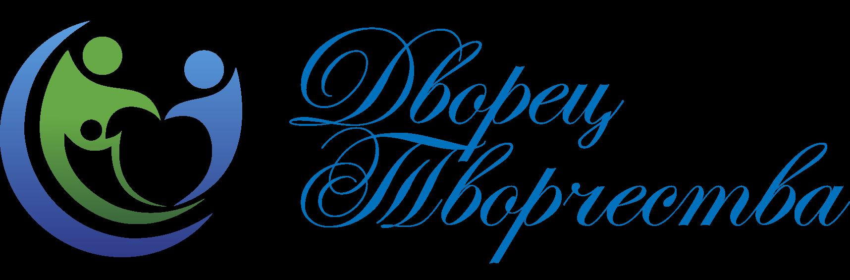 Дворец творчества | Официальный сайт МАУ ДО Дворец творчества МР Учалинский район РБ