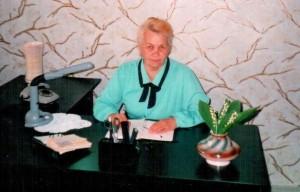 Л.С.Губайдуллина
