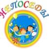 Видеорепортаж «Непоседы» от 21.06.2020 г.