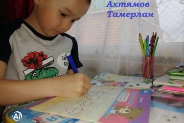 Новости от детского объединения «АБВГД-ка»