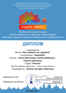 eliza_artyom_rushana