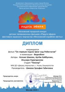 xyusha_artyom_ilzira