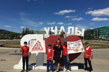 Республиканский конкурс юных инспекторов движения «Безопасное колесо — 2020»